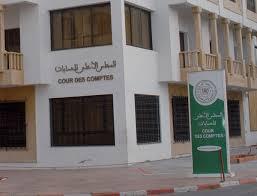 Cour des comptes maroc
