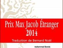 Mohammed Bennis reçoit le Prix «Max Jacob»