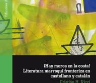 Madrid : Hommage à la littérature marocaine d'expression espagnole