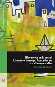 litterature marocaine