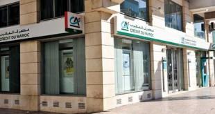 Crédit du Maroc : Al Banque El Moubachir est lancé !