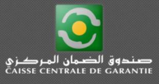 CCG : 100% des objectifs atteints en 2013