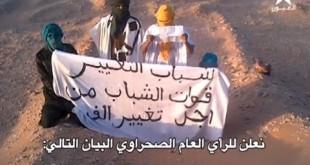 Camps de Tindouf : «Les jeunes du changement»