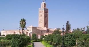 Monétique : Rendez-vous des professionnels à Marrakech