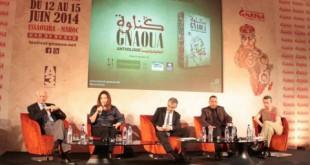 Festival Gnaoua : Quand l'immatériel génère le matériel