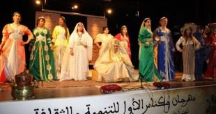 1er Festival de Meknès pour le développement et la culture