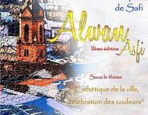 2ème Festival «Alwan Asfi» : Echange et partage