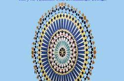 6èmeFestival méditerranéen du livre à Fès : L'esprit d'Al Andalous comme modèle de tolérance