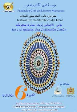 Festival mediterraneen du livre Fes