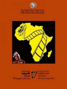 Khouribga cinema