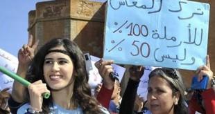 Rabat : Une marche pour la parité