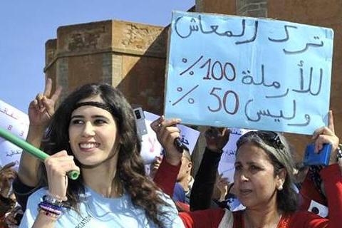 Marche Rabat 2014