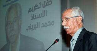 FMEJ : Vibrant hommage au journaliste Mohamed Brini
