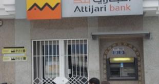 AWB : Et de deux pour le partenariat avec Banque Postale!
