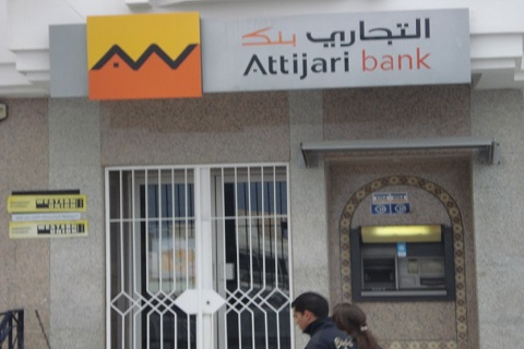 Attijari bank casablanca