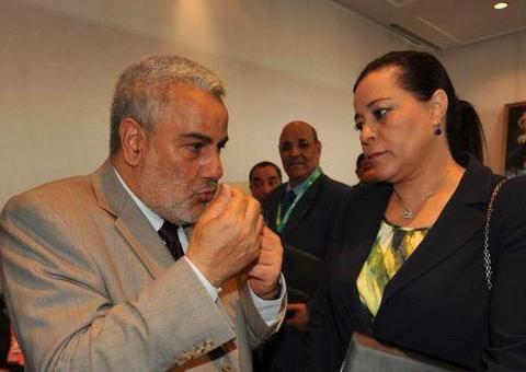 Benkirane gouvernement et Miriem Bensalah patronat
