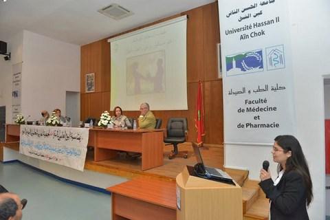 Conference infertilite maroc 2014