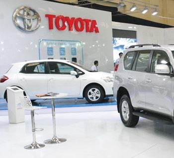 Groupe Toyota Maroc