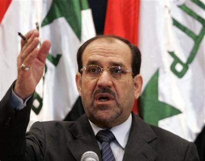 Irak premier ministre Nouri al maliki