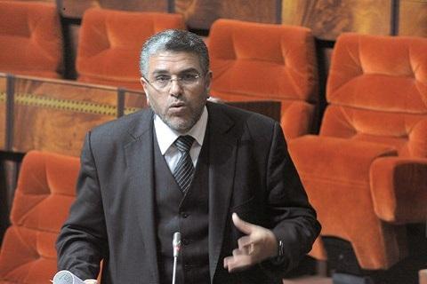 Ramid ministre de la justice maroc