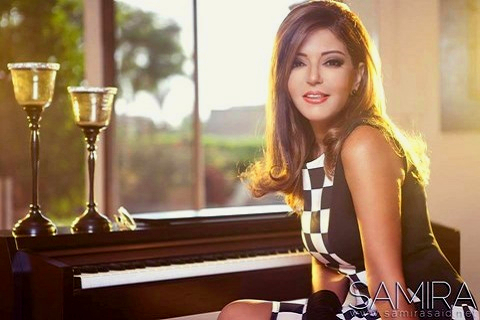 Samira Bensaid Mazal