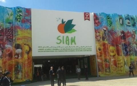 Siam agriculture 2014