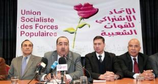 USFP : Sortie de crise, mais le bras de fer continue