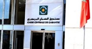 CCG : «Mouwakaba» pour la garantie des prêts d'honneur