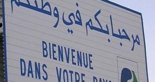Maroc : L'opération «Marhaba 2014» lancée