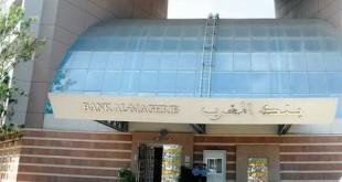 Triple certification pour Bank Al-Maghrib