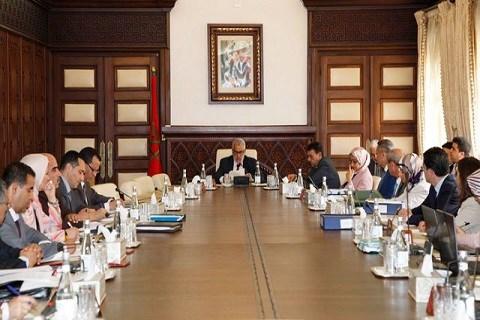 Conseil d administration caisse de compensation maroc 2014