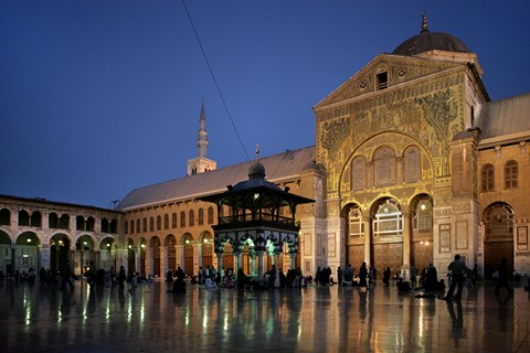 Damas syrie
