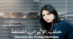 Le paradoxe du cinéma marocain