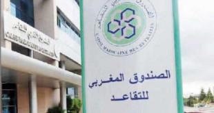 Maroc : Réforme de la retraite et contestation