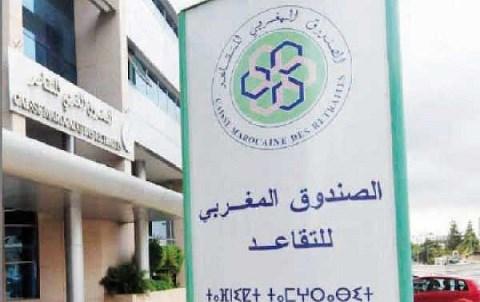 Maroc Reforme retraite contestation