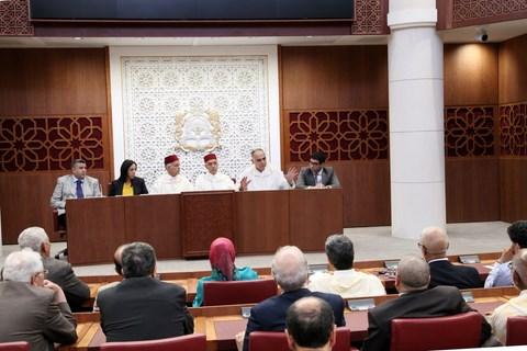 Ministres mezouar et bouaida au parlement