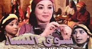 Television Maroc Aicha Douiba