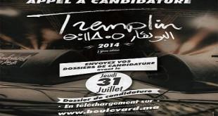 Musique : le concours L'Boulevard est ouvert !