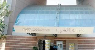 Bank Al-Maghrib : Le switching à l'ordre du jour