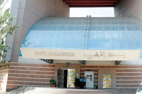Bank Al Maghrib BAM