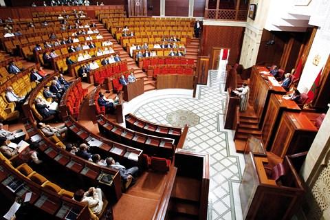 Parlement Maroc Elus 2014