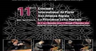 Concours international de piano