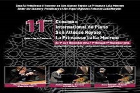 Affiche du concours de piano maroc