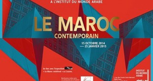 IMA : Le Maroc contemporain en France