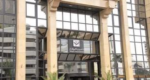 Wafa Assurance : Une année record