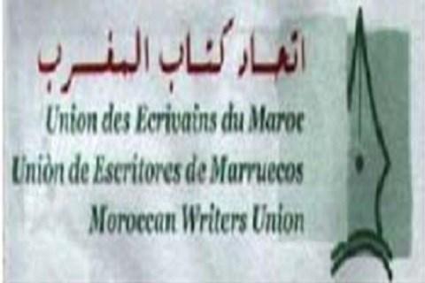 Maroc UEM