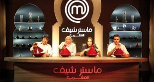L'événement : MasterChef au Maroc !