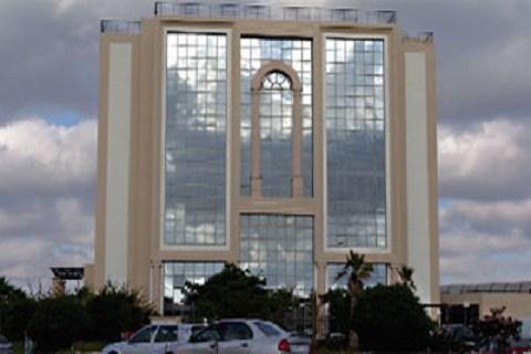 Office des changes maroc 2014