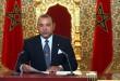ONU : Plaidoyer royal pour l'Afrique