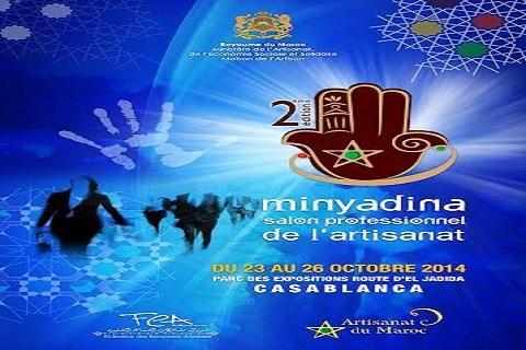 Salon artisanat marocain Minyadina